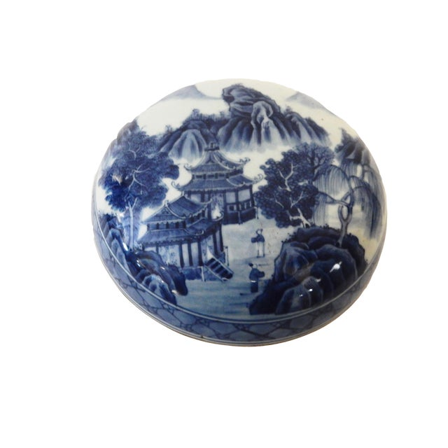 Blue & White Round Porcelain Canister - Image 1 of 7