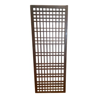 Chinese Wooden Screen Panel For Sale