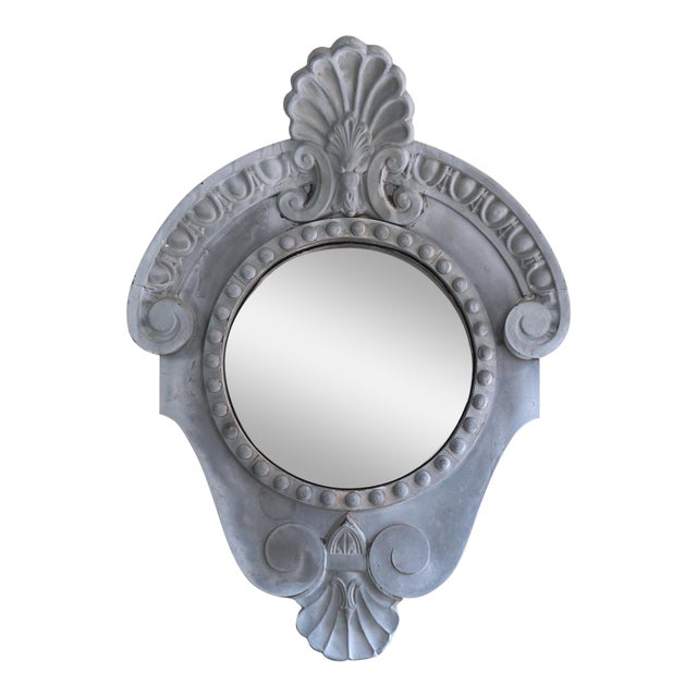 Magnificent Oeil De Boeuf Mirror From the Old Courthouse in Antwerp Dated 1871 For Sale