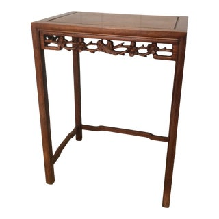 1970s Asian Teak Accent Table For Sale