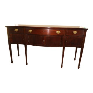 English Traditional Solid Mahogany & Inlaid Mt Vernon Sideboard Buffet For Sale