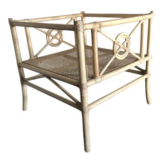 McGuire Target Rattan Side Table For Sale