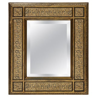 Rare Islamic Orientalist Calligraphy Hand Carved Mirror Frame, Circa 1900 For Sale