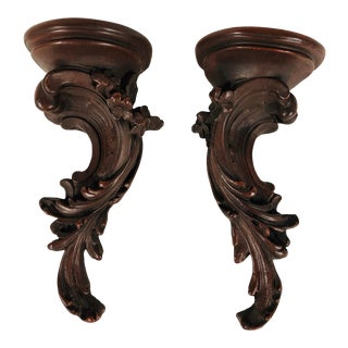Vintage Late 20th Century Baroque Style Wall Shelves - a Pair For Sale