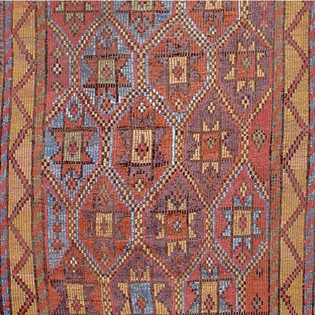 Woven by a Turkmen tribal group settled in the Afyon Region of Anatolia.