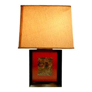 Wood Picture Frame Lamp