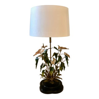 Midcentury Italian Anthurium Table Lamp For Sale