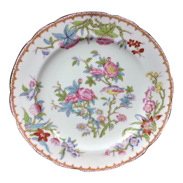 English Minton Vintage Plate - Image 1 of 5