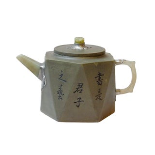 Celadon Yixing Zisha , Purple Sand Clay Hexagon Teapot With Jade Stone Month For Sale