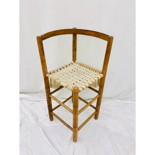 Vintage Bentwood Tiger Maple Corner Chair With Macrame Detail Preview