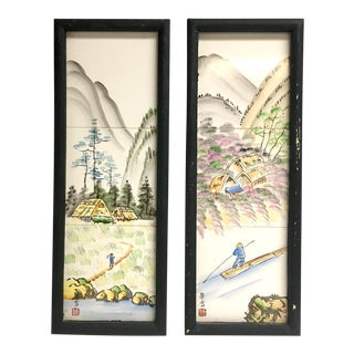 Asian Landscape Framed Tiles by Wales, Made in Japan, 1960s - A Pair