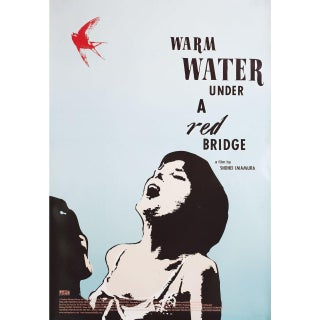Warm Water Under a Red Bridge 2002 U.S. One Sheet Film Poster For Sale