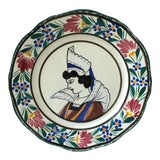 Image of 1930 French Faience Quimper Plate For Sale