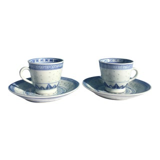 1950s Vintage Blue and White Rice Pattern Tea Cup Set - Set of 4 For Sale