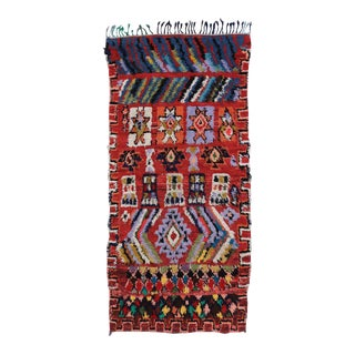 Vintage Berber Red Moroccan Rug with Modern Tribal Style For Sale