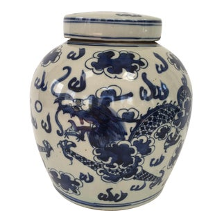 Blue and White Dragon Ginger Jar For Sale