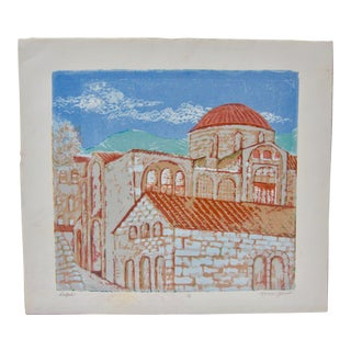 1970s Vintage Art Print Delphi Greece Architectural Signed Limited Edition For Sale