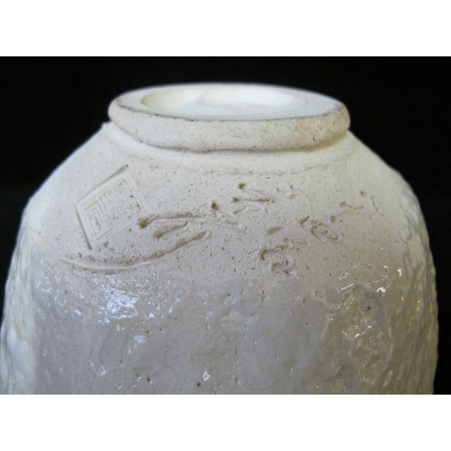 Wood Mid 20th Century Signed Japanese Rustic Pottery Tea Bowl W/Wood Box For Sale - Image 7 of 11