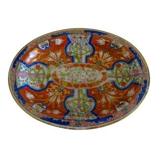 Imari 1800's Worcester Oval Serving Platter