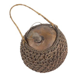Primitive Javanese Hand Woven Covered Gourd Container For Sale