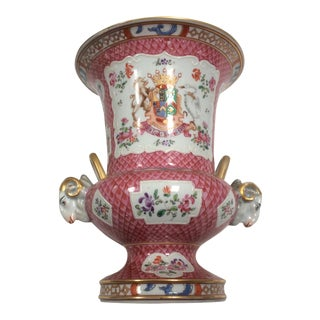 French Samson Chinese Export Style Urn For Sale