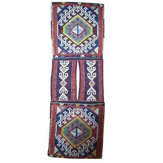 1950s Turkish Woven Saddle Bag Wall Hanging