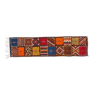 """Berber Handwoven Patchwork Rug-2'2'x8'8"""" For Sale"""