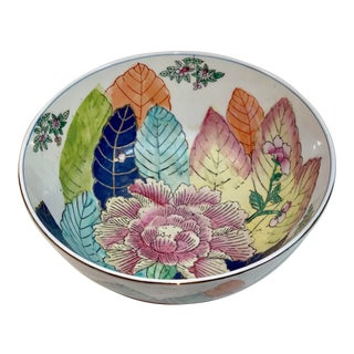 1970s Vintage Tobacco Leaf Decorative Bowl For Sale