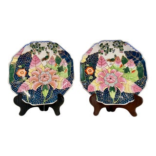Tobacco Leaf Plates - a Pair For Sale