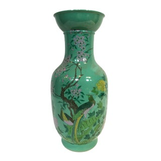 Famille Verte Elegant Vase w/Peacocks