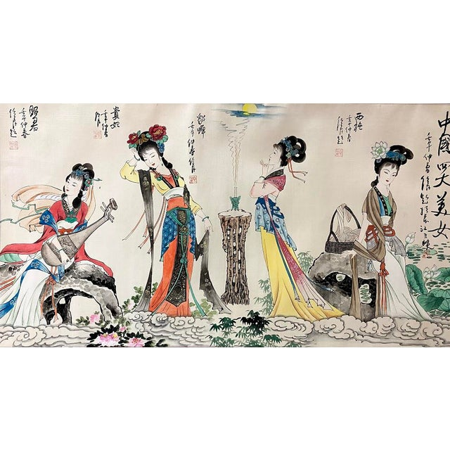 """The Four Beauties of China -Hand-painted Chinese silk painting laid on paper. Artist signed. The artwork measures 18.25"""" x..."""