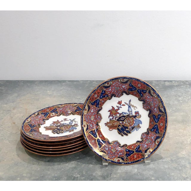 Late 19th Century Copeland Frog Pattern Dessert Plates, England Circa 1875 For Sale - Image 5 of 5