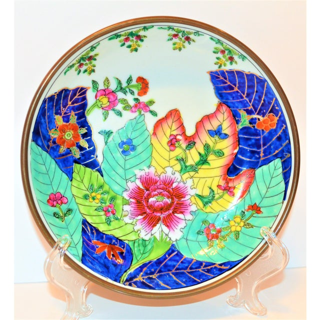 "This is a hand painted porcelain bowl, made in Hong Kong in the Tobacco Leaf pattern. The bowl is approximately 8 "" in..."
