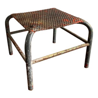 1950s Industrial Steel Foot Step Grated Multi Layer Side Table For Sale