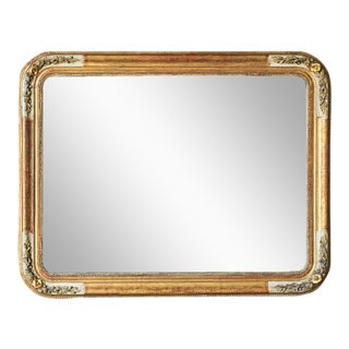 Louis Philippe Style Antique French Gold Leaf Mirror, Curved Corners circa 1890 (50″wide x 39 1/2″ high)