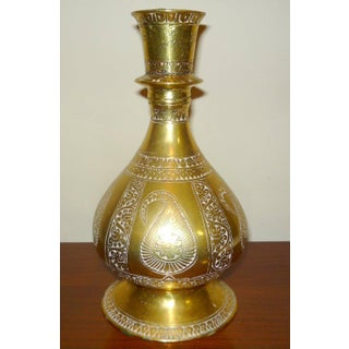 Antique Moroccan Etched & Engraved Paisley Design Brass Bottle/Vessel Preview