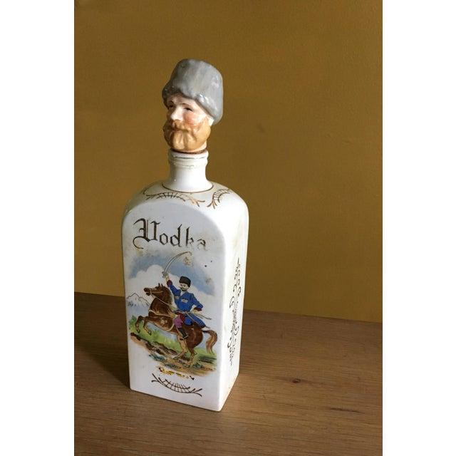 Antique Russian Vodka Decanter - Image 2 of 5