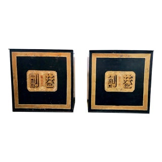 19th Century Chinese Motif Tea Storage Cabinets - a Pair For Sale