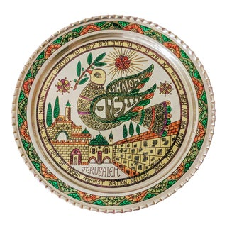 Jerusalem City of Peace Decorative Plate For Sale