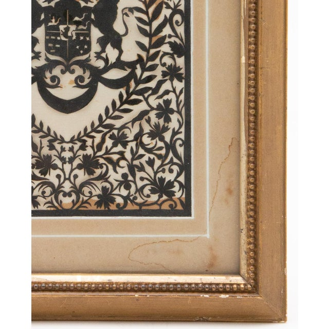 Mid 19th Century Framed Handcut Heraldic Shield Design For Sale - Image 5 of 7