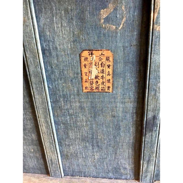 Animal Skin Large Chinese Lacquered Pigskin Trunk For Sale - Image 7 of 10