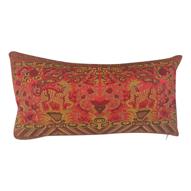 Silk Embroidered Foo Dog Boudoir Pillow For Sale