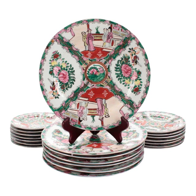 Chinese Porcelain Famille Rose Medallion Dishes, Service for 7 For Sale