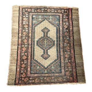 1910s Asian Wool Area Rug For Sale
