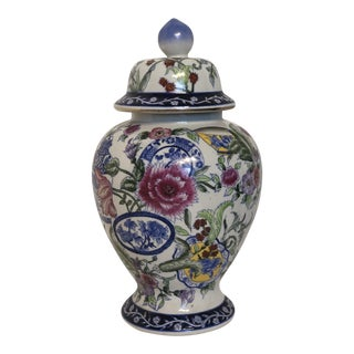 Chinese Floral Ginger Jar