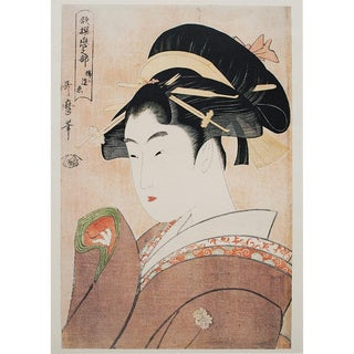 "1980s Utamaro ""Infrequent Love"" Reproduction Print For Sale"