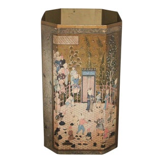 Vintage Mid Century Asian Chinoiserie Vessel Wastebasket For Sale