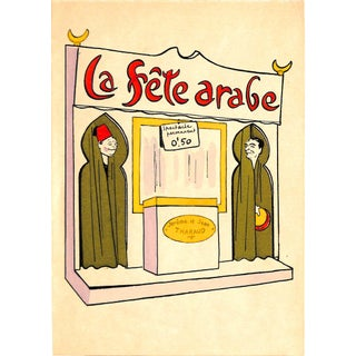 "Paris Storefront, French Lithograph, La Fete Arabe, Guilac 1925, Matted 11 X 14"" For Sale"