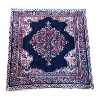 1950's Mid Century Persian Rug- 2′2″ × 2′4″ For Sale