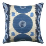 Image of Lee Jofa Emir Ikat Down Feather Accent Pillow